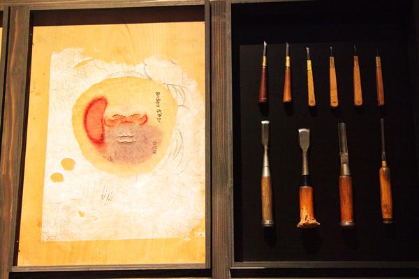 版木の一部と職人の道具