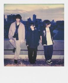 Hakubi、unBORDEよりメジャーデビューを発表、新曲「アカツキ」がドラマ『浜の朝日の嘘つきどもと』主題歌に決定