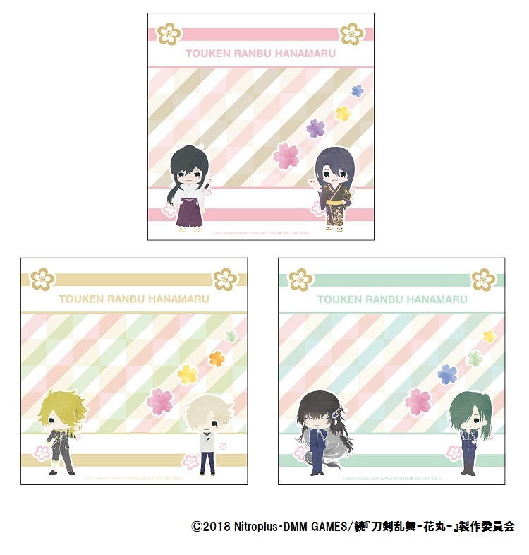 続『刀剣乱舞-花丸-』 ハンドタオル3種 各 750 円+税