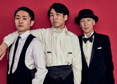 フジファブリック、6/30(水)Zepp Tokyo公演の生配信が決定