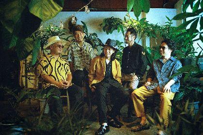TRI4TH、岩間俊樹(SANABAGUN.)・KEMURI HORNSを迎えたニューアルバムのリリースを発表 第一弾先行配信曲も決定