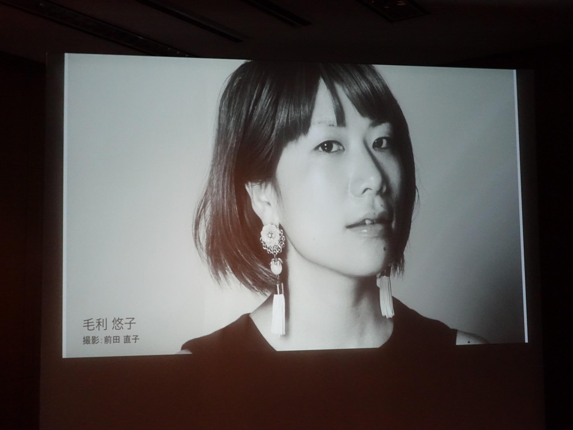 『札幌国際芸術祭2017』参加アーティスト・毛利悠子