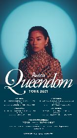 Awich、『Queendom Tour 2021』の客演アーティストを発表 ANARCHY、KEIJU、JP THE WAVY、YZERRら
