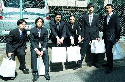 成田凌・高良健吾ら出演で描く、青春の残りカス ゴジゲンの松居大悟監督による映画『くれなずめ』が21年GWに公開