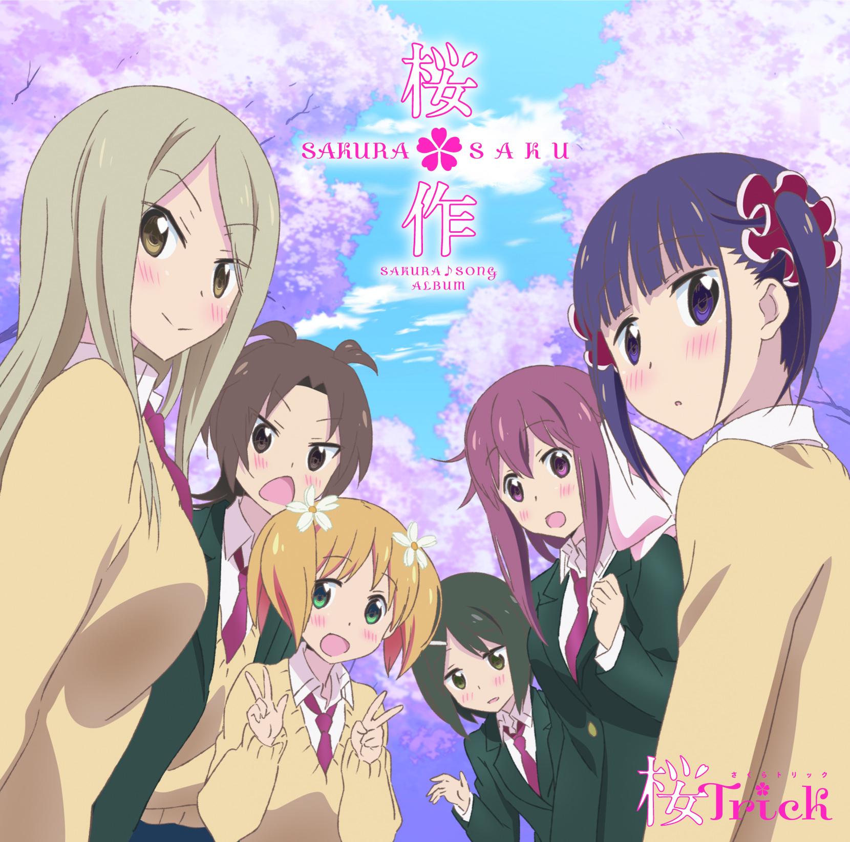 SAKURA♪SONG ALBUM SAKURA*SAKU - 桜*作  (C)タチ・芳文社/桜Trick製作委員会