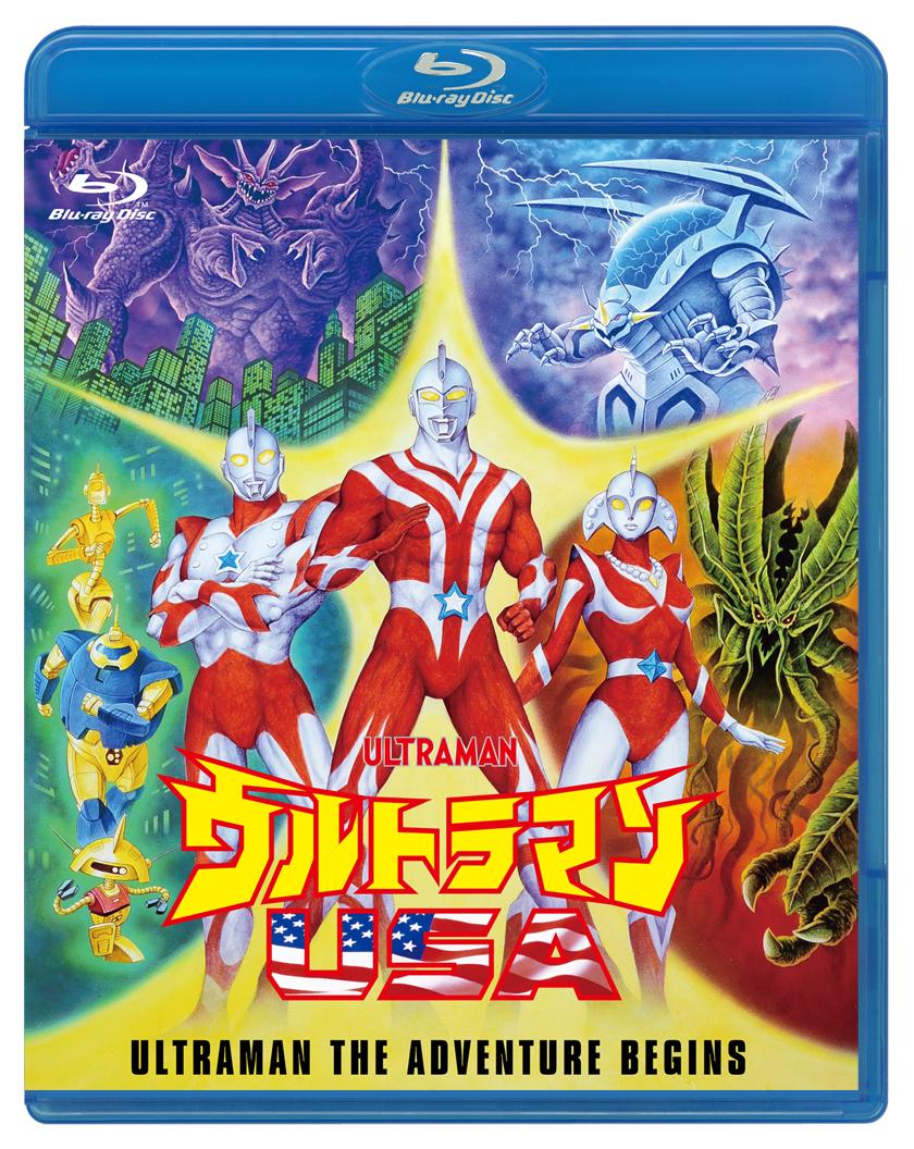 Blu-ray『ウルトラマンUSAジャケット (C)円谷プロ