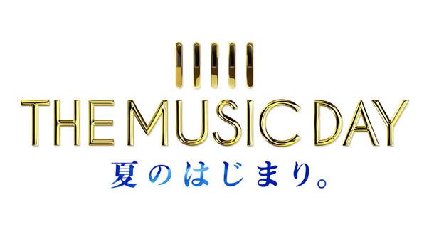日本テレビ系「THE MUSIC DAY 夏のはじまり。」ロゴ
