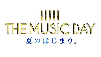 日テレ「THE MUSIC DAY」に欅坂46、水カン、セカオワ、星野源ら