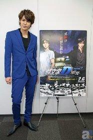 声優・宮野真守さんが語る藤原拓海への想い、そして『新劇場版 頭文字D』最終章の魅力とは