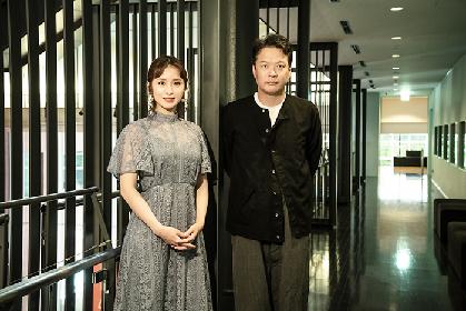田中哲司と笹本玲奈が語る、長塚圭史が演出する『近松心中物語』の魅力