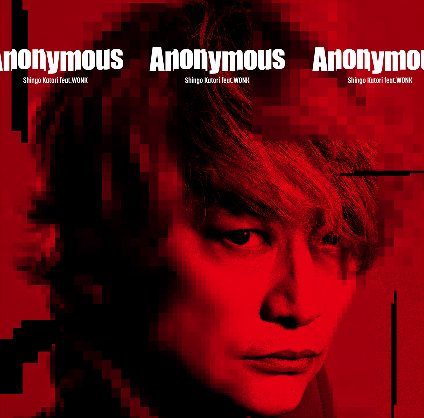 「Anonymous(feat.WONK)」ジャケット