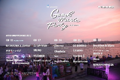 『Good Music Party』 横須賀の無人島猿島で開催されるパーティー後半戦5日間のラインナップを発表
