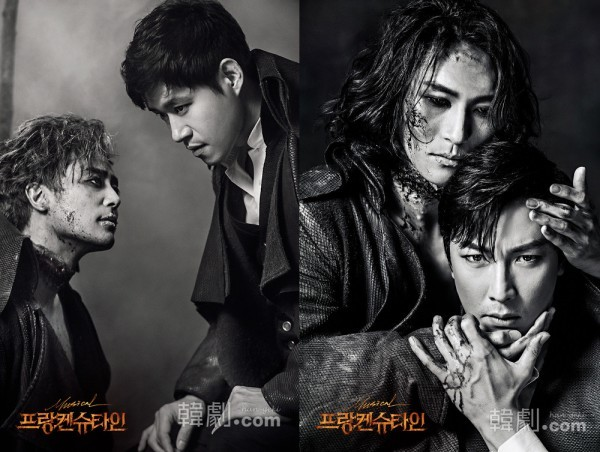 ヴィクター&怪物のペアイメージカット(左から)ハン・チサン&ユ・ジュンサン/パク・ウンテ&パク・コニョン