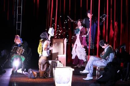 本格文學朗読演劇 極上文學シリーズ第11弾『人間椅子/魔術師』レポート