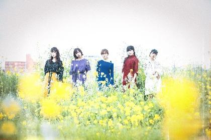 リトグリ 日本武道館映像作品がチャート1位獲得&ツアーファイナルの代々木第一体育館追加公演を発表