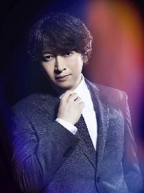 声優・小野大輔がニューシングル「ドラマティック」のジャケット写真・アーティスト写真を公開