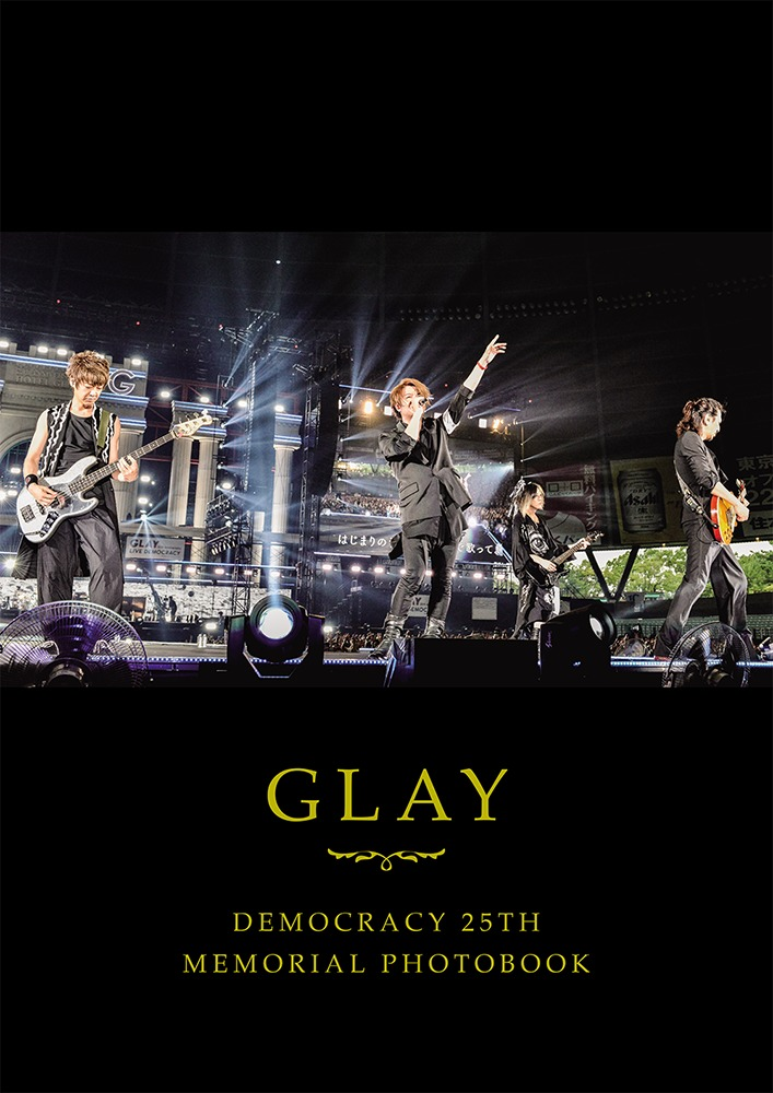 『GLAY DEMOCRACY 25TH MEMORIAL PHOTOBOOK』