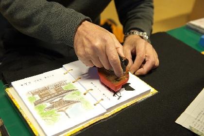 日本最古の巡礼所・西国三十三所草創1300年記念で特別な御朱印「特別印」を授与