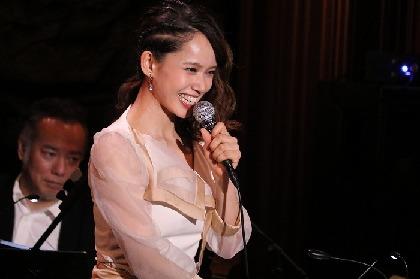 ソニンが笑顔で10数曲を熱唱「来年の今日のスケジュールを空けておいてね!」 デビュー20周年を記念するライブを開催