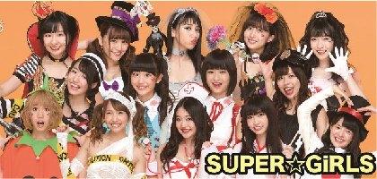秋葉原にアイドルと芸人が大集合 SUPER☆GiRLSらアイドルの仮装にも注目