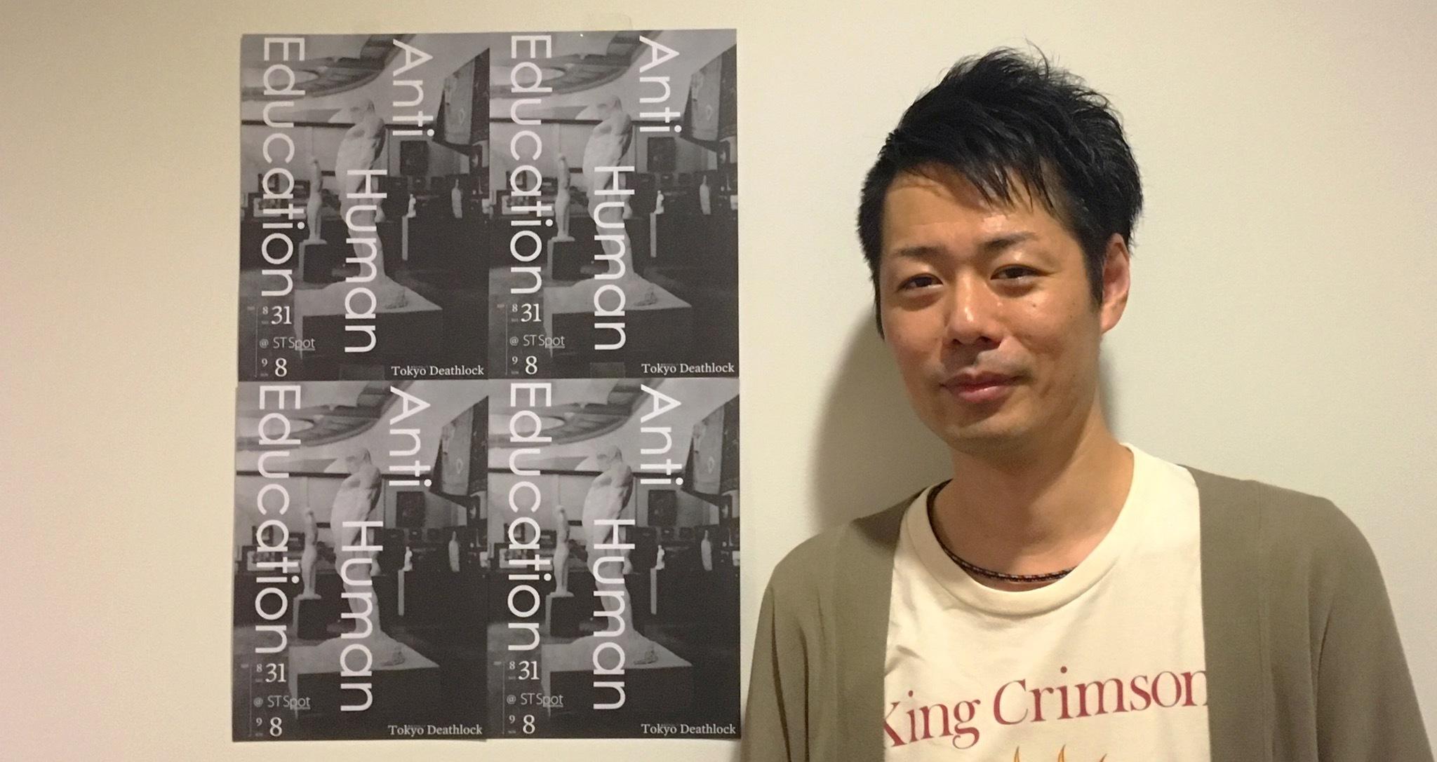東京デスロックを主宰する多田淳之介。構成・演出を担当する。