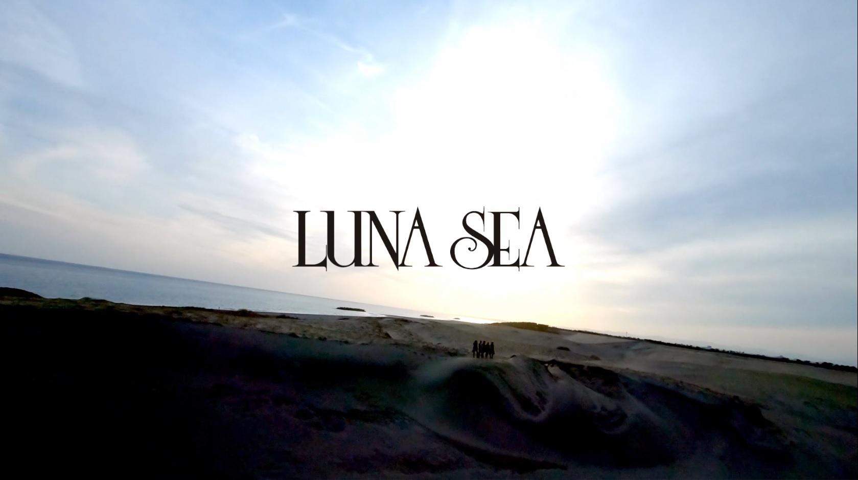 LUNA SEA「悲壮美」MVより