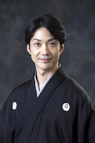 東京オリンピック&パラリンピック開閉会式の演出、総合統括に野村萬斎氏