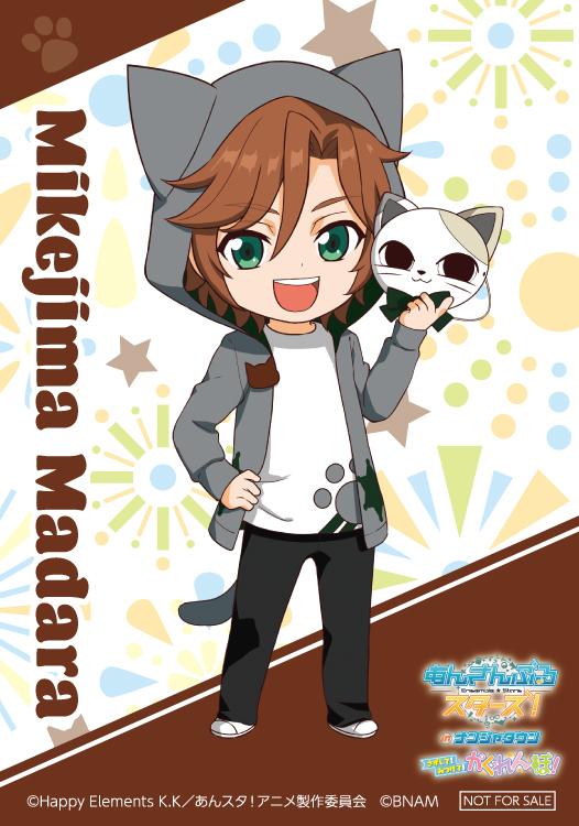 オリジナルブロマイド(全41種) 一例 (C)Happy Elements K.K/あんスタ!アニメ製作委員会 (C)BANDAI NAMCO Amusement Inc.