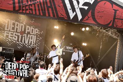 【DPF 2018 クイックレポ】EVERLONG 青空のもと『DEAD POP FESTiVAL』の開幕を告げた直球ライブ
