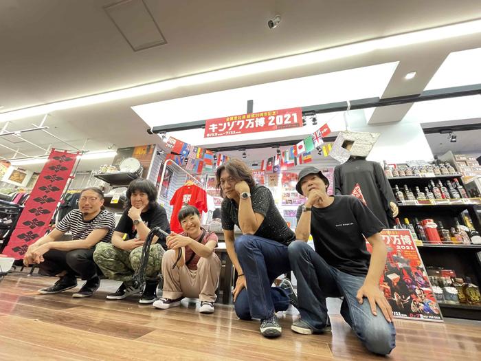 「キンゾク万博2021」会場に微笑む金属恵比須メンバー