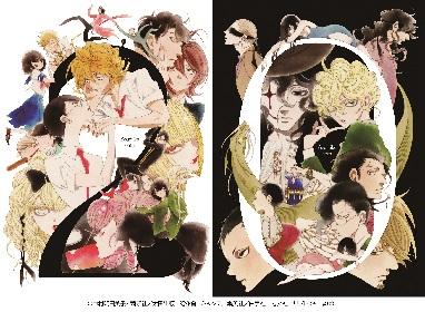 中村明日美子、デビュー20年記念の大規模展覧会『中村明日美子20年展』が池袋PARCOにて今秋開催決定