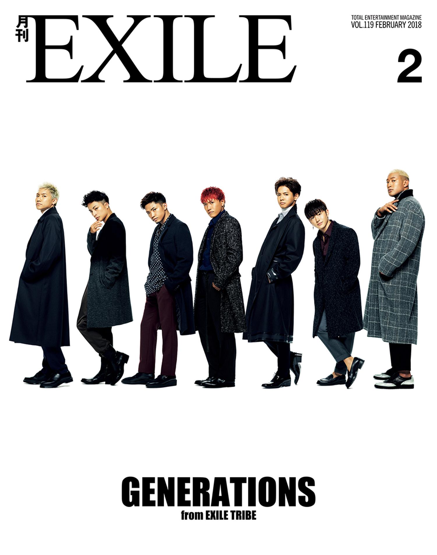 『月刊EXILE』