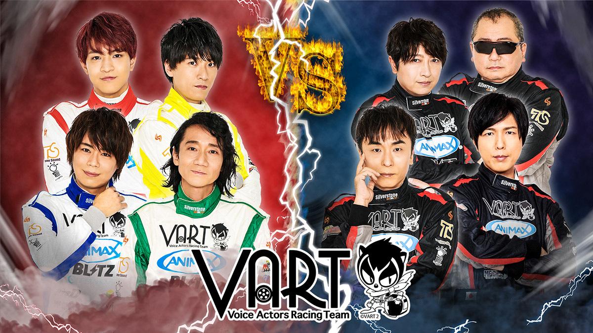 『DVD発売記念「VART – 声優たちの新たな挑戦 – season2」ファン感謝祭2022~活動報告会~』