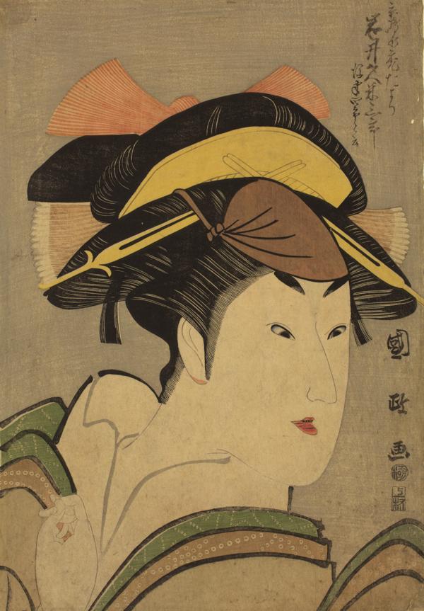 歌川国政「岩井粂三郎の禿たより」 寛政8年(1796)