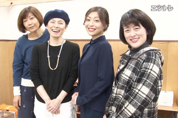 月影番外地「どどめ雪」 左から峯村リエ、高田聖子、内田慈、藤田記子