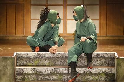 「ミュージカル『忍たま乱太郎』第11弾」東京公演千秋楽を間近で楽しめる新たなスタイルで配信 第1幕は無料