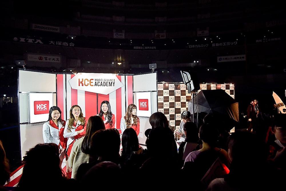 「KCE ACADEMYブース」風景 写真=ハヤシマコ(maco-j)