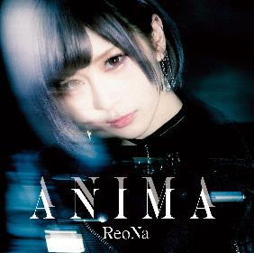 ReoNaの人気アニメシリーズOP 2020年夏アニメのアニソンランキングでトップを獲得