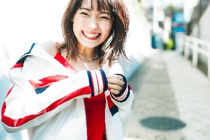 待望のソロメジャーデビューを発表した斉藤朱夏 初のワンマンライブ開催決定