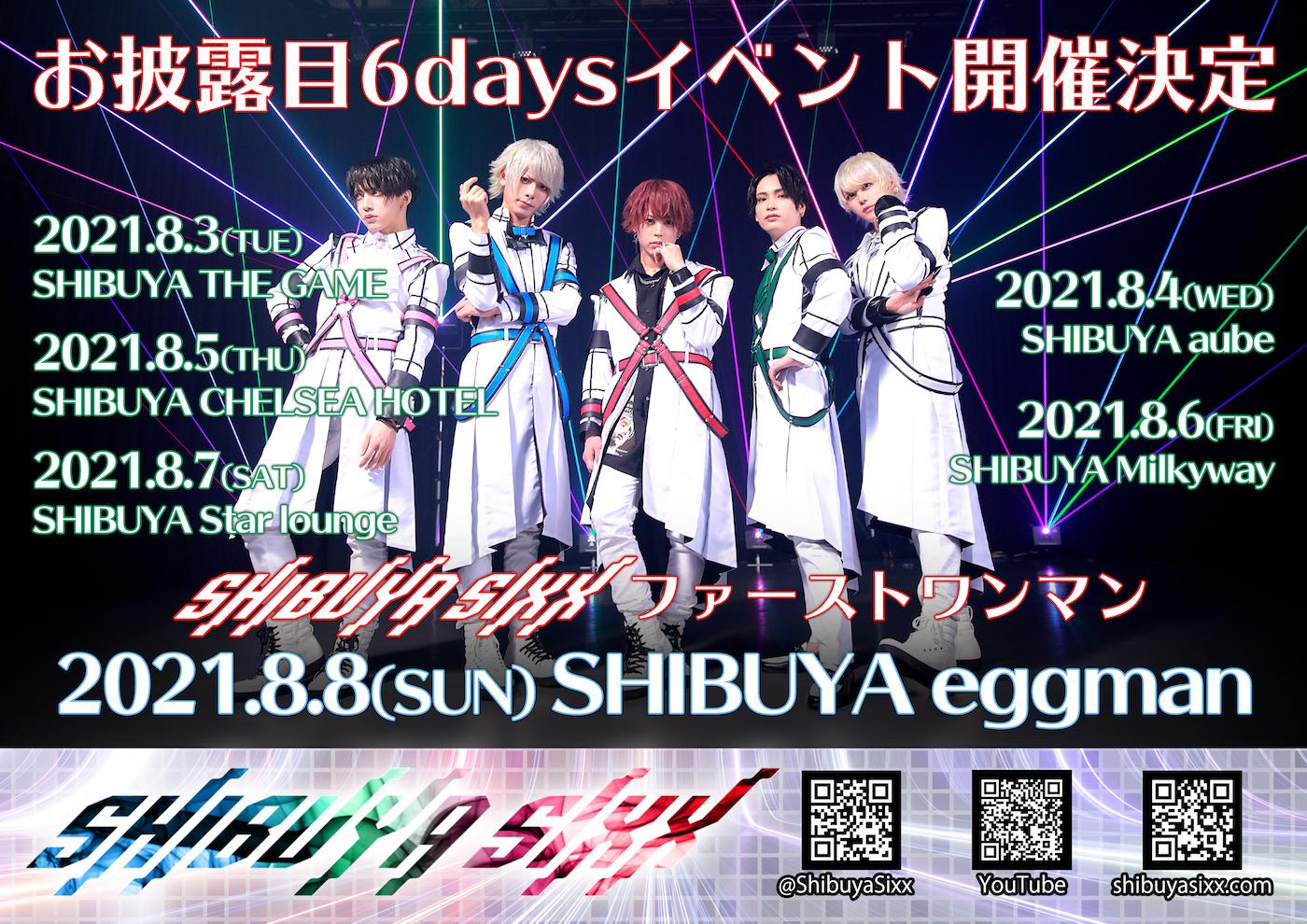 SHIBUYA SIXX -シブヤシックス-