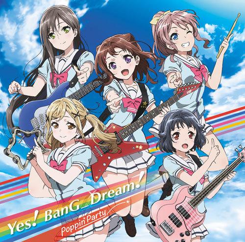 「Yes! BanG_Dream!」初回限定盤ジャケット ⓒ バンドリ! プロジェクト