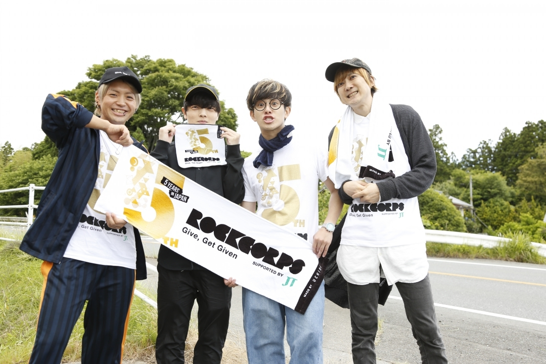 BLUE ENCOUNT 左から 、Ba.辻村勇太、Dr.高村佳秀、Vo.Gt.田邊駿一、Gt.江口雄也