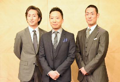 猿之助「五月花形歌舞伎」で宙乗り1000回、勘九郎&七之助との共演に笑顔