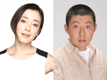 唐十郎戯曲の最高峰に森田剛、宮沢りえらが出演「ビニールの城」