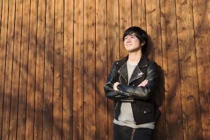藤巻亮太、本間昭光スペシャルバンドによるライブ『THE BLUE SESSIONS』出演