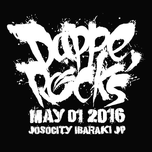 「Dappe Rock's」ロゴ