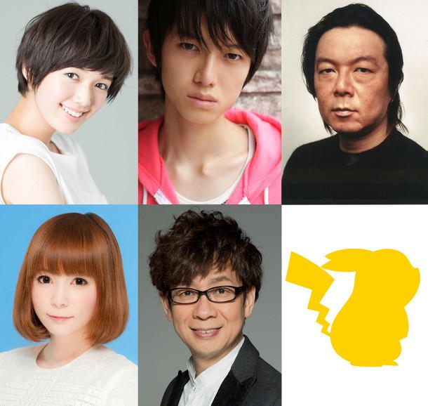 今回発表されたゲスト声優陣。下段左端が中川翔子。 (c)Nintendo・Creatures・GAME FREAK・TV Tokyo・ShoPro・JR Kikaku (c)Pokemon (c)2017 ピカチュウプロジェクト