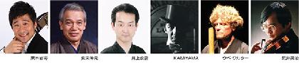 """東京文化会館 舞台芸術創造事業 ストラヴィンスキー「兵士の物語」 """"和""""のテイストを取り入れたユニークな音楽劇"""