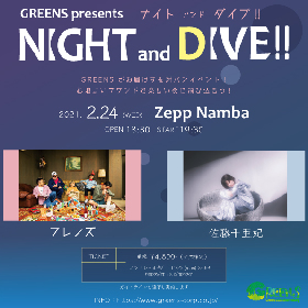 『GREENS Presents NIGHT and DIVE !! 』開催発表、出演は佐藤千亜妃、フレンズの2組
