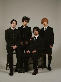 OKAMOTO'S、新曲「Young Japanese」配信開始にあわせ新アー写も公開に